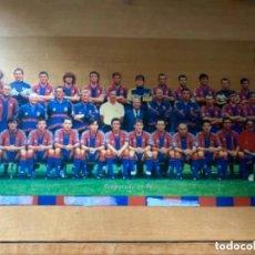 Coleccionismo deportivo: ANTIGUA LÁMINA PLANTILLA FUTBOL CLUB BARCELONA BARÇA TEMPORADA 1995 1996 95-96. Lote 205778233