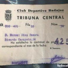 Coleccionismo deportivo: ANTGUO RESGUARDO CLUB DEPORTIVO BADAJOZ CD FUTBOL 1977. Lote 205782708