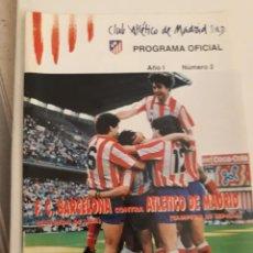 Coleccionismo deportivo: PROGRAMA OFICIAL ATLETICO DE MADRID BARCELONA, AÑO I NÚMERO 2. Lote 206262280