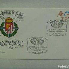 Coleccionismo deportivo: MUNDIAL DE FUTBOL DE ESPAÑA ´82 : SOBRE PRIMER DIA CIRCULACION , VALLADOLID, 24 JUNIO 1982. Lote 206320163