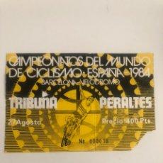 Coleccionismo deportivo: ENTRADA CAMPEONATOS DEL MUNDO DE CICLISMO ESPAÑA 1984 VELODROM BARCELONA WORLD CUP TICKET. Lote 206455008