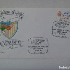 Coleccionismo deportivo: MUNDIAL DE FUTBOL DE ESPAÑA ´82 : SOBRE PRIMER DIA CIRCULACION , MALAGA 18 DE JUNIO DE 1982. Lote 206507466