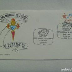 Coleccionismo deportivo: MUNDIAL DE FUTBOL DE ESPAÑA ´82 : SOBRE PRIMER DIA CIRCULACION , CELTA - VIGO 23 DE JUNIO DE 1982. Lote 206541145