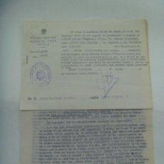 Coleccionismo deportivo: JUZGADO MUNICIPAL: DENUNCIA DE UN JUGADOR DEL REAL BETIS A PERIODISTAS DEPORTIVOS. SEVILLA, 1969. Lote 206575135