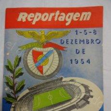 Coleccionismo deportivo: INAUGURACIÓN ESTADIO DEL BENFICA, DICIEMBRE 1954. REVISTA/DOCUMENTO ORIGINAL. Lote 207269096
