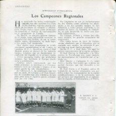 Coleccionismo deportivo: 4 HOJAS LÁMINA-26 EQUIPOS DE FÚTBOL-CAMPEONES REGIONALES DE ESPAÑA-AÑO 1927-. Lote 208393922