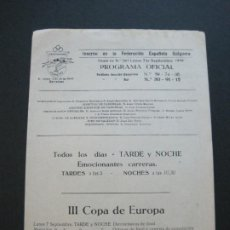 Collectionnisme sportif: GALGOS-FEDERACION ESPAÑOLA GALGUERA-CANODROMO LORETO-BARCELONA-PROGRAMA 1959-VER FOTOS-(V-20.710). Lote 208588910