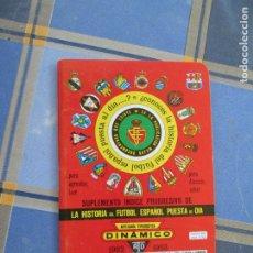 Colecionismo desportivo: DINAMICO- 1992-1993 - SUPLEMENTO INDICE PROGRESIVO - LA HISTORIA DEL FÚTBOL ESPAÑOL. Lote 209275780