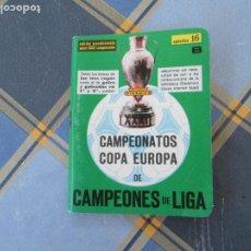 Colecionismo desportivo: DINÁMICO - XXXII CAMPEONATOS COPA DE EUROPA DE CAMPEONES DE LIGA.. Lote 209276153