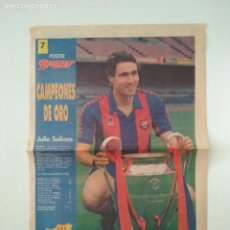 Coleccionismo deportivo: POSTER SALINAS SPORT CAMPEONES DE ORO WEMBLEY 92 CHAMPIONS BARÇA FC BARCELONA. Lote 209972522