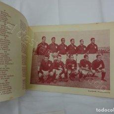 Coleccionismo deportivo: DÍPTICO HOMENAGEM A GLORIOSA EQUIPA DE PORTUGAL. PARTIDO PORTUGAL-INGLATERRA. 1950. 20 X 15 CTMS. Lote 210026383