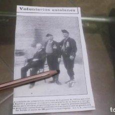 Coleccionismo deportivo: RECORTE AÑO 1909 - MADRID.HAN VENIDO LA COMISIÓN DE VOLUNTARIOS CATALANES DE GUERRA DE AFRICA. Lote 210477851