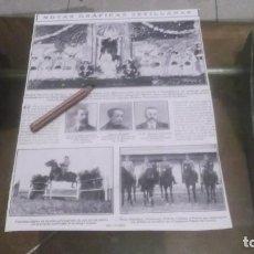 Coleccionismo deportivo: RECORTE AÑO 1909 - SEVILLA .FIESTA JUEGOS FLORALES . ATRAS EMBAJADA ESPAÑOLA EN FEZ. Lote 210479033