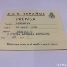 Colecionismo desportivo: R.C.D. ESPAÑOL PASE DE PRENSA TRIBUNA EL PERIODICO ORIGINAL AÑO 1988 PARTIDO BRUGGE KV (G). Lote 210742460