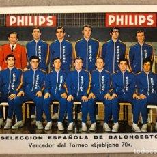 Coleccionismo deportivo: SELECCION ESPAÑOLA DE BALONCESTO (CAMPEÓN LJUBJANA '70). CALENDARIO FOURNIER TEMPORADA 1970/71.. Lote 212081787