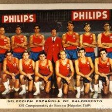 Coleccionismo deportivo: SELECCIÓN ESPALOLA DE BALONCESTO (XVI EUROPEO NÁPOLES 1969). CALENDARIO FOURNIER TEMPORADA 1969/70. Lote 212082042