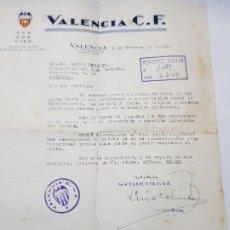 Coleccionismo deportivo: DOCUMENTO OFICIAL RECLAMACION JUGADOR FUTBOL AÑO 1943. Lote 212729331