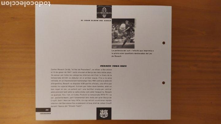 Coleccionismo deportivo: LÁMINA DE REXACH DE LA COLECCIÓN EL GRAN LIBRO DEL BARÇA DE LA VANGUARDIA. FC BARCELONA - Foto 2 - 213102147
