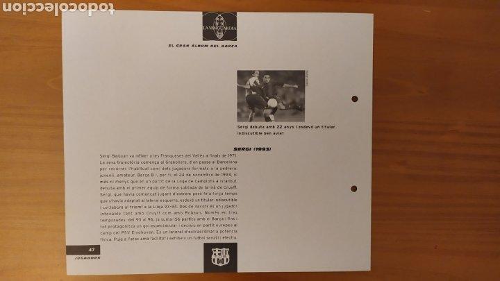 Coleccionismo deportivo: LÁMINA DE SERGI DE LA COLECCIÓN EL GRAN LIBRO DEL BARÇA DE LA VANGUARDIA. FC BARCELONA - Foto 2 - 213103183
