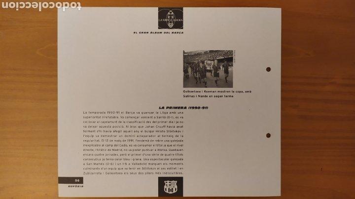 Coleccionismo deportivo: LÁMINA LA PRIMERA (1990/91) DE LA COLECCIÓN EL GRAN LIBRO DEL BARÇA DE LA VANGUARDIA. FC BARCELONA - Foto 2 - 213122563