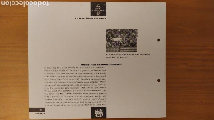 Coleccionismo deportivo: LÁMINA AMIGOS PARA SIEMPRE (1991/92) COLECCIÓN EL GRAN LIBRO DEL BARÇA DE LA VANGUARDIA FC BARCELONA - Foto 2 - 213122622