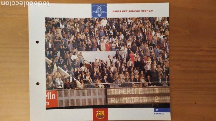 LÁMINA AMIGOS PARA SIEMPRE (1991/92) COLECCIÓN EL GRAN LIBRO DEL BARÇA DE LA VANGUARDIA FC BARCELONA (Coleccionismo Deportivo - Documentos de Deportes - Otros)