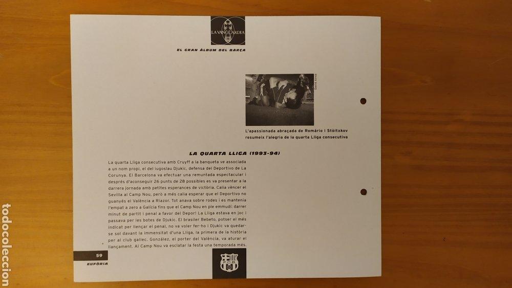 Coleccionismo deportivo: LÁMINA LA CUARTA LIGA(1993/94) DE LA COLECCIÓN EL GRAN LIBRO DEL BARÇA DE LA VANGUARDIA FC BARCELONA - Foto 2 - 213122638
