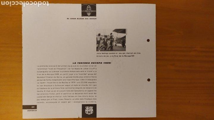 Coleccionismo deportivo: LÁMINA LA TERCERA RECOPA 1989 DE LA COLECCIÓN EL GRAN LIBRO DEL BARÇA DE LA VANGUARDIA FC BARCELONA - Foto 2 - 213122640