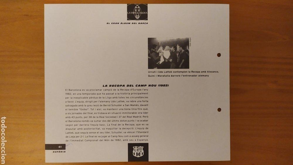 Coleccionismo deportivo: LÁMINA LA RECOPA DEL CAMP NOU 1982 COLECCIÓN EL GRAN LIBRO DEL BARÇA DE LA VANGUARDIA FC BARCELONA - Foto 2 - 213122643