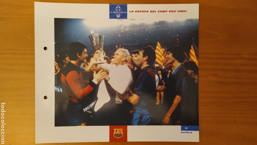 LÁMINA LA RECOPA DEL CAMP NOU 1982 COLECCIÓN EL GRAN LIBRO DEL BARÇA DE LA VANGUARDIA FC BARCELONA (Coleccionismo Deportivo - Documentos de Deportes - Otros)
