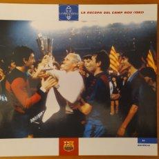 Coleccionismo deportivo: LÁMINA LA RECOPA DEL CAMP NOU 1982 COLECCIÓN EL GRAN LIBRO DEL BARÇA DE LA VANGUARDIA FC BARCELONA. Lote 213122643