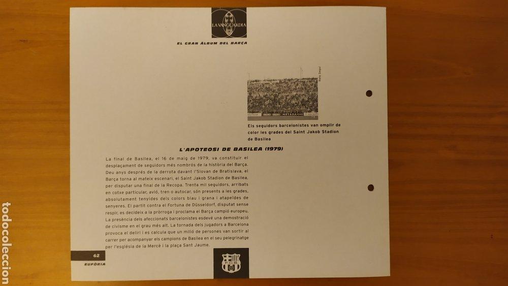 Coleccionismo deportivo: LÁMINA LA APOTEOSIS DE BASILEA 1979 COLECCIÓN EL GRAN LIBRO DEL BARÇA DE LA VANGUARDIA FC BARCELONA - Foto 2 - 213122686
