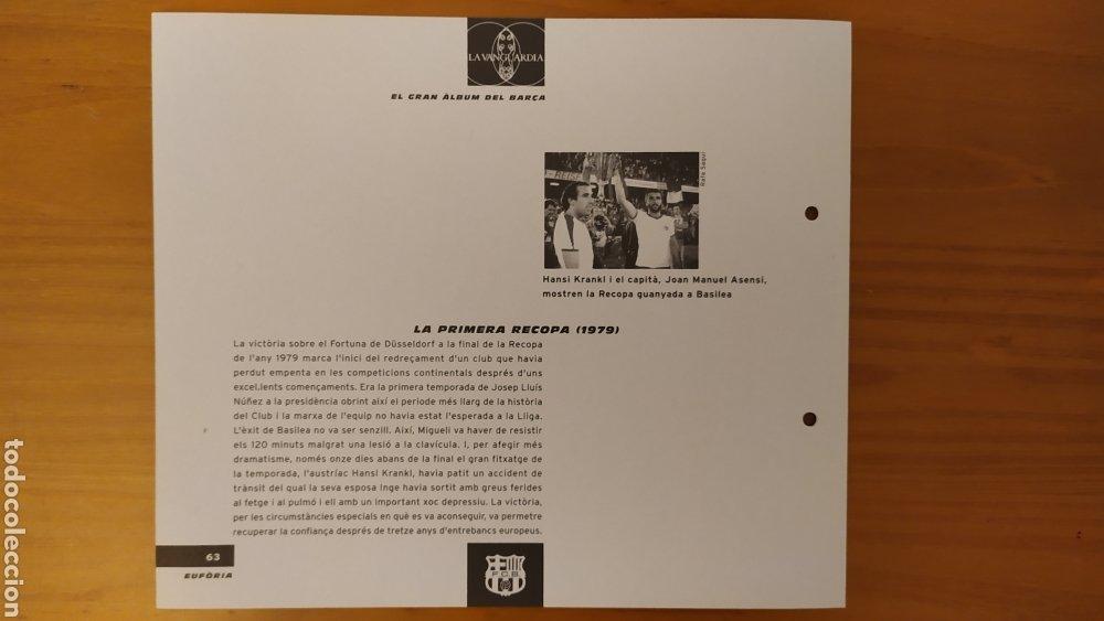 Coleccionismo deportivo: LÁMINA LA PRIMERA RECOPA 1979 DE LA COLECCIÓN EL GRAN LIBRO DEL BARÇA DE LA VANGUARDIA. FC BARCELONA - Foto 2 - 213122690