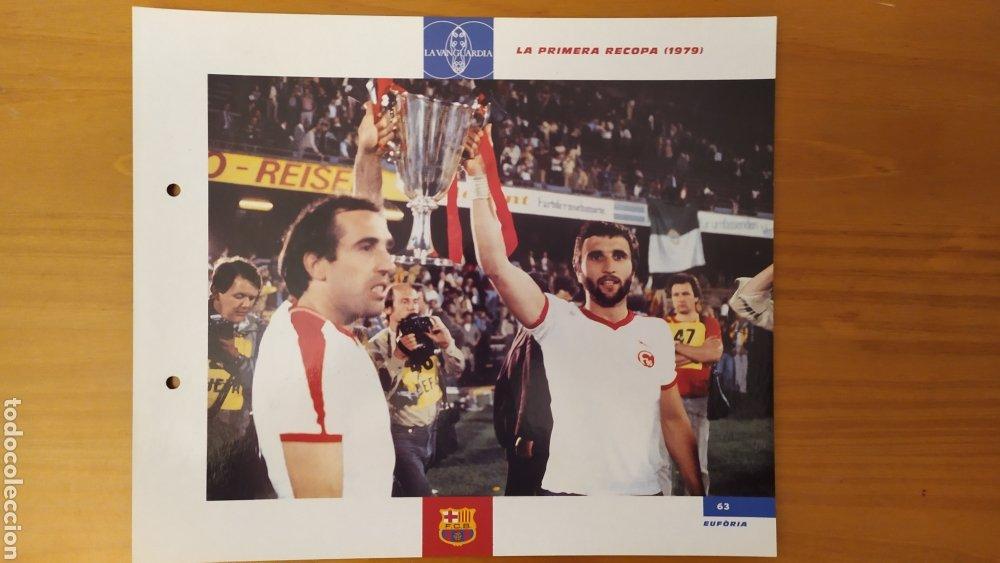 LÁMINA LA PRIMERA RECOPA 1979 DE LA COLECCIÓN EL GRAN LIBRO DEL BARÇA DE LA VANGUARDIA. FC BARCELONA (Coleccionismo Deportivo - Documentos de Deportes - Otros)