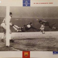Coleccionismo deportivo: LÁMINA EL GOL DE EVARISTO 1960 COLECCIÓN EL GRAN LIBRO DEL BARÇA DE LA VANGUARDIA. FC BARCELONA. Lote 213122782