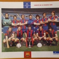 Coleccionismo deportivo: LÁMINA CAMPEÓN DE LA RECOPA 1979 COLECCIÓN EL GRAN LIBRO DEL BARÇA DE LA VANGUARDIA. FC BARCELONA. Lote 213123556