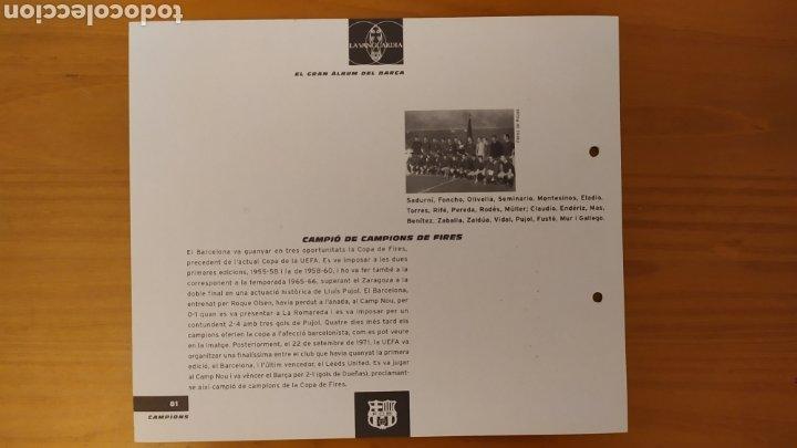 Coleccionismo deportivo: LÁMINA CAMPEÓN DE CAMPEONES DE FERIAS COLECCIÓN EL GRAN LIBRO DEL BARÇA LA VANGUARDIA FC BARCELONA - Foto 2 - 213123933
