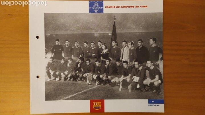 LÁMINA CAMPEÓN DE CAMPEONES DE FERIAS COLECCIÓN EL GRAN LIBRO DEL BARÇA LA VANGUARDIA FC BARCELONA (Coleccionismo Deportivo - Documentos de Deportes - Otros)