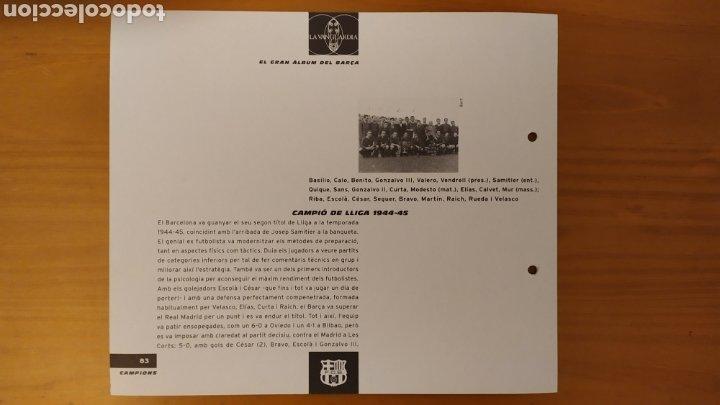 Coleccionismo deportivo: LÁMINA CAMPEÓN DE LIGA 1944/45 DE LA COLECCIÓN EL GRAN LIBRO DEL BARÇA DE LA VANGUARDIA FC BARCELONA - Foto 2 - 213123945