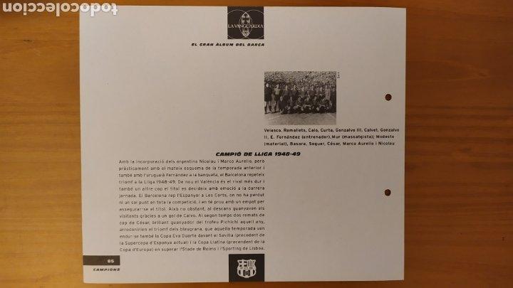 Coleccionismo deportivo: LÁMINA CAMPEÓN DE LIGA 1948/49 DE LA COLECCIÓN EL GRAN LIBRO DEL BARÇA DE LA VANGUARDIA FC BARCELONA - Foto 2 - 213123947