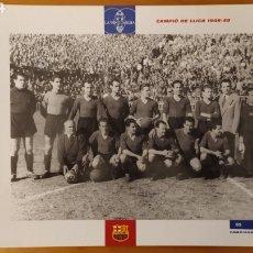 Coleccionismo deportivo: LÁMINA CAMPEÓN DE LIGA 1948/49 DE LA COLECCIÓN EL GRAN LIBRO DEL BARÇA DE LA VANGUARDIA FC BARCELONA. Lote 213123947