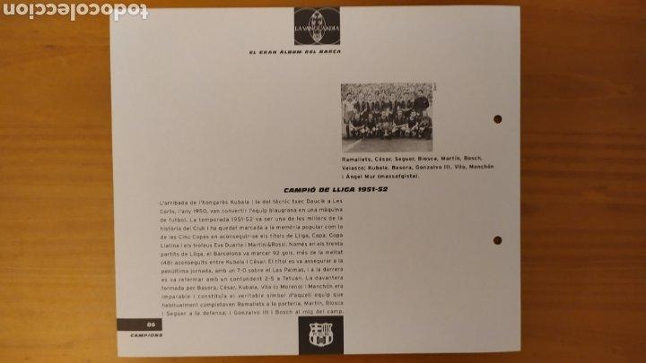 Coleccionismo deportivo: LÁMINA CAMPEÓN DE LIGA 1951/52 DE LA COLECCIÓN EL GRAN LIBRO DEL BARÇA DE LA VANGUARDIA FC BARCELONA - Foto 2 - 213123961