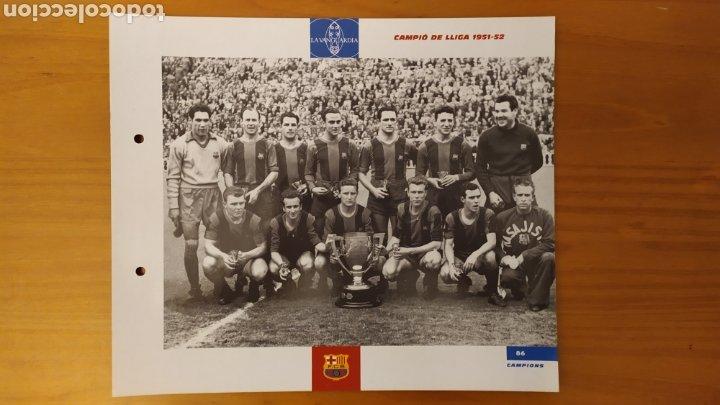 LÁMINA CAMPEÓN DE LIGA 1951/52 DE LA COLECCIÓN EL GRAN LIBRO DEL BARÇA DE LA VANGUARDIA FC BARCELONA (Coleccionismo Deportivo - Documentos de Deportes - Otros)