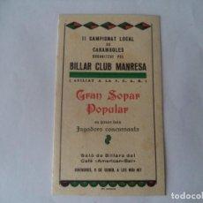 Coleccionismo deportivo: TIKET CON MENU DEL BILLAR CLUB MANRESA 1931. Lote 213126607