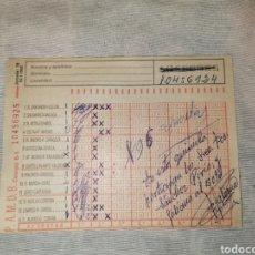 Coleccionismo deportivo: QUINIELA 1983 JORNADA 19. Lote 213192453