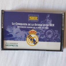 Coleccionismo deportivo: LA CONQUISTA DE LA OCTAVA EN LA SER. REAL MADRID.. Lote 213424918
