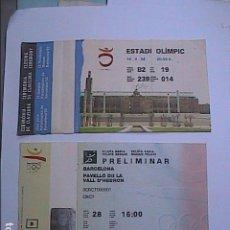 Coleccionismo deportivo: LOTE DE 2 ENTRADAS OLIMPIADAS BARCELONA 92. CEREMONIA CLAUSURA JUEGOS PARALIMPICOS Y PELOTA VASCA.. Lote 216666395