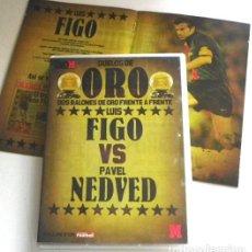 Coleccionismo deportivo: FIGO VS PAVEL NEDVED DVD DUELOS DE ORO 9 FÚTBOL DEPORTE MARCA LUIS - ÍDOLO BALÓN DE ORO FC BARCELONA. Lote 217324858