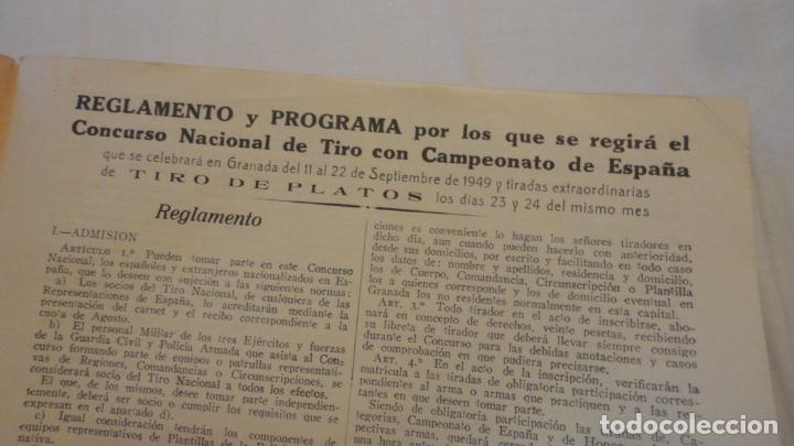 Coleccionismo deportivo: FEDERACION DE TIRO NACIONAL ESPAÑA.GRANADA 1949.POLIGONO LAS CONEJERAS.HAMMERLI CIA.STAR.LLAMA. - Foto 5 - 218048222