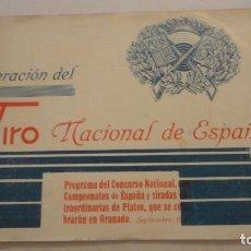 Coleccionismo deportivo: FEDERACION DE TIRO NACIONAL ESPAÑA.GRANADA 1949.POLIGONO LAS CONEJERAS.HAMMERLI CIA.STAR.LLAMA.. Lote 218048222